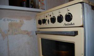 газовая плита на утилизацию
