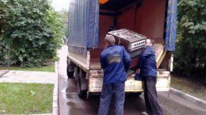 вывоз газовой плиты на утилизацию
