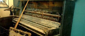 пианино для утилизации