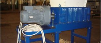 дробилка с синим корпусом