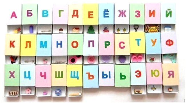 алфавит из коробков