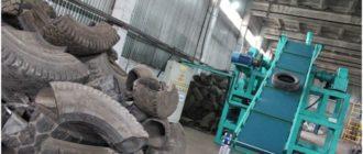 шины на заводе