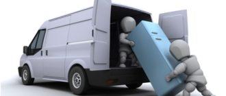 вывоз холодильников