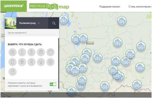 интерактивная карта гринпис