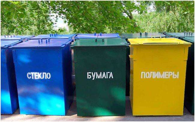 баки под разные виды мусора