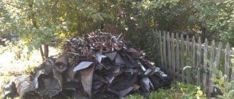 отходы рубероида