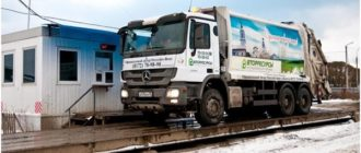 грузовик для сбора отходов на переработку