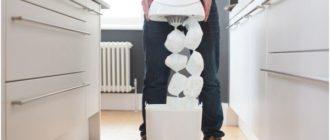 ведро для утилизации подгузников