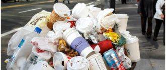 уличная урна с мусором