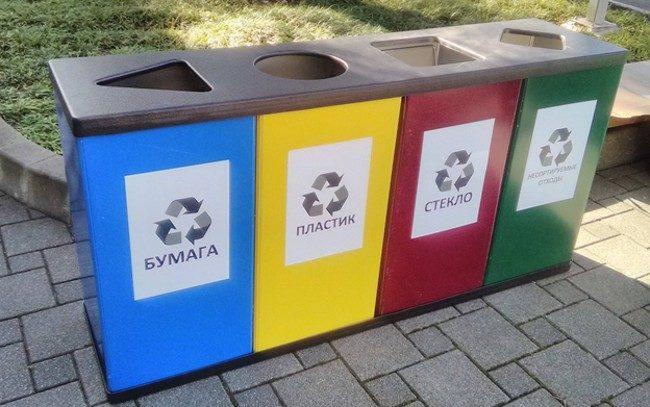 Контейнеры для мусора с надписями