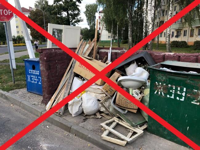 Строительный мусор на мусорной площадке