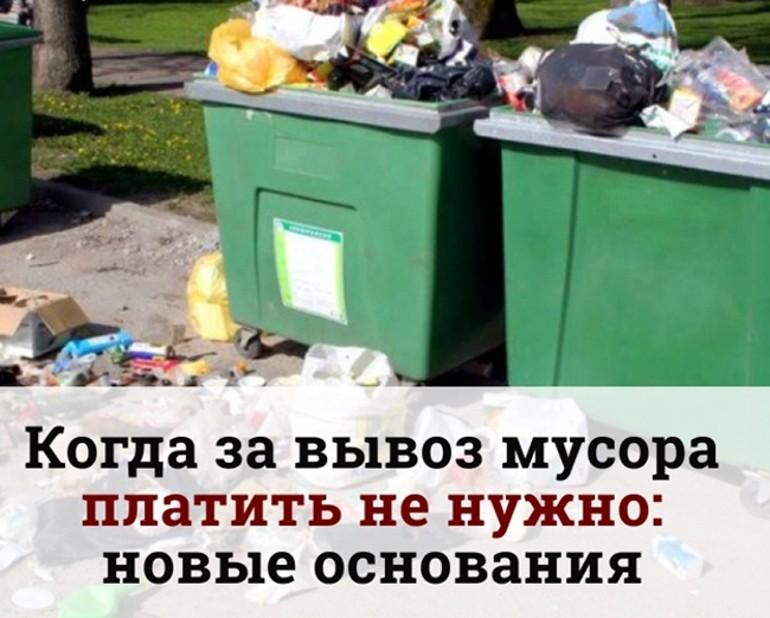 Зеленые мусорные контейнеры
